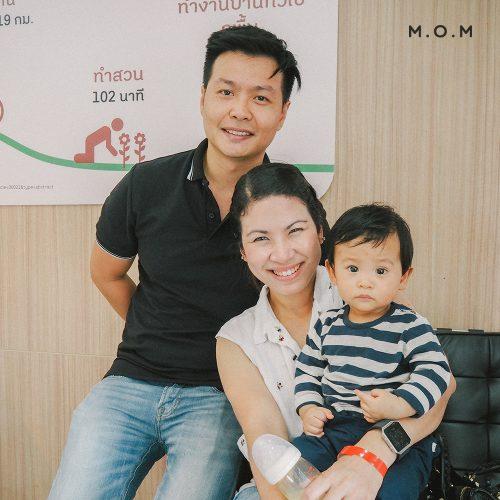 ครอบครัวคุณแม่แนน คุณพ่อเจแปน และน้องนิปปอน วัย 9 เดือนครึ่ง