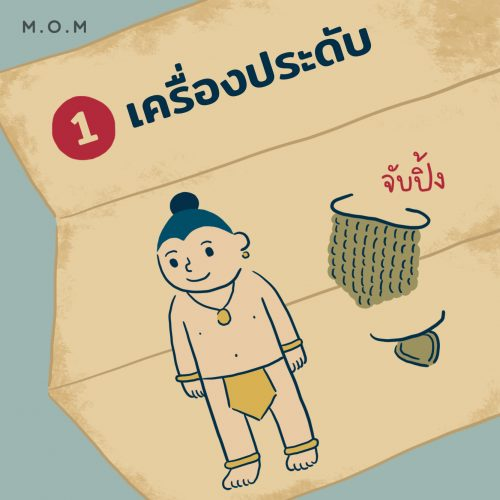 Ayutthaya_Hair_11