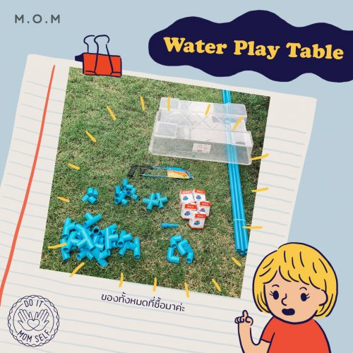waterplay_1