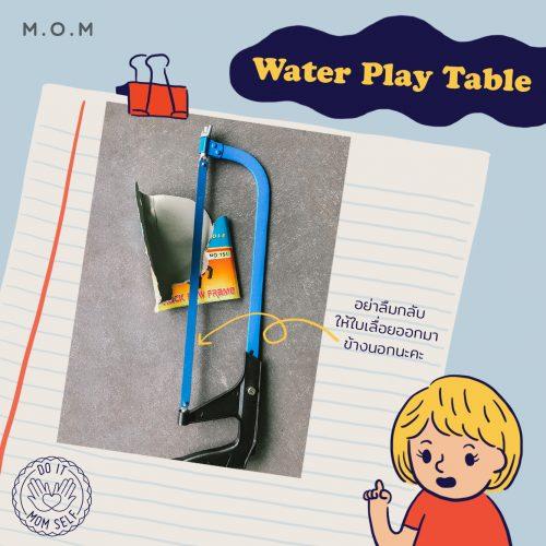 waterplay_2
