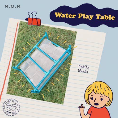 waterplay_4