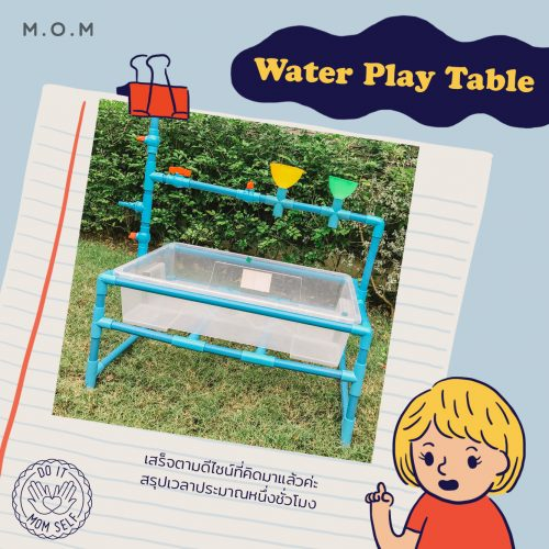 waterplay_5