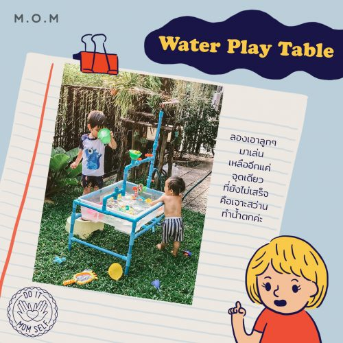 waterplay_6