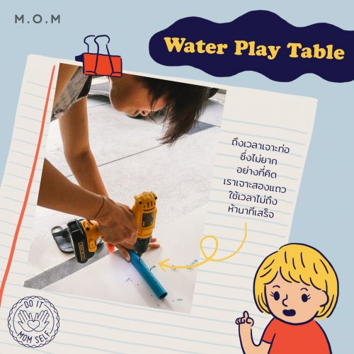 waterplay_7