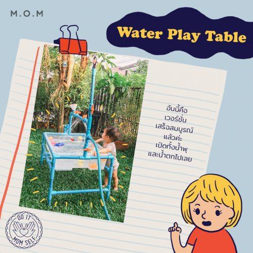 waterplay_8