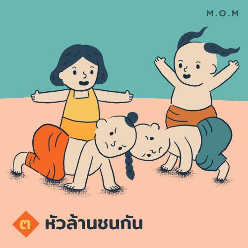 Ayutthaya_play_3