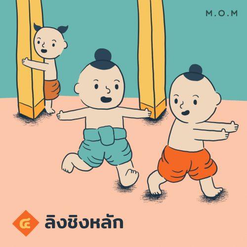 Ayutthaya_play_4