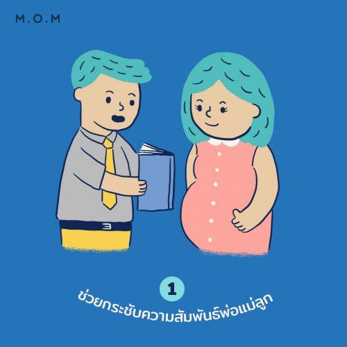 read_book_1