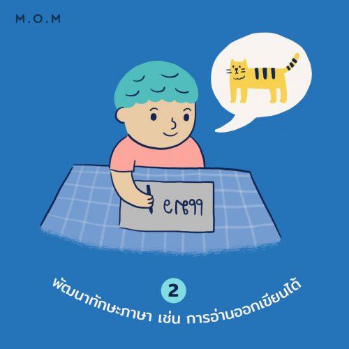 read_book_2