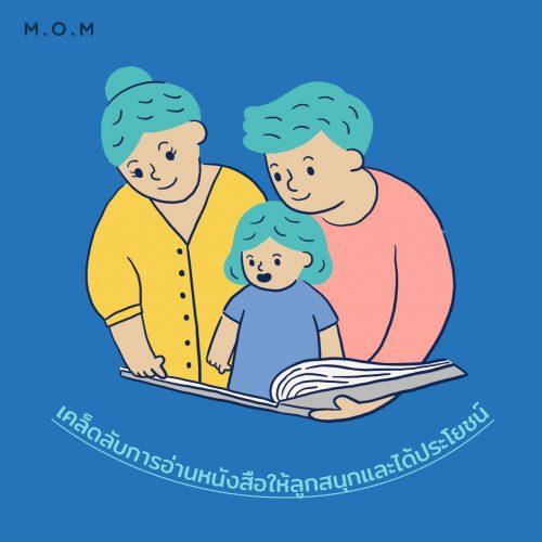 read_book_5