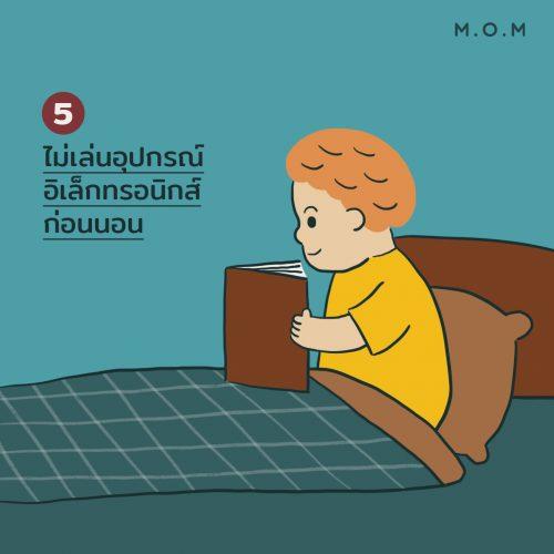 technology_ADHD_5