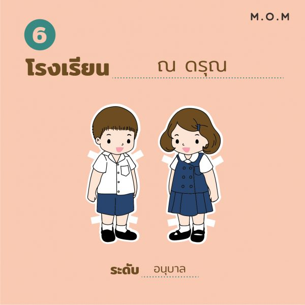 uniform_cute-06 (1)