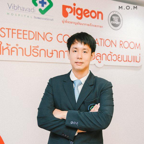 pigeon_13