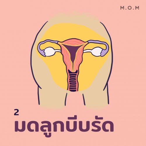 afterpregnant_2