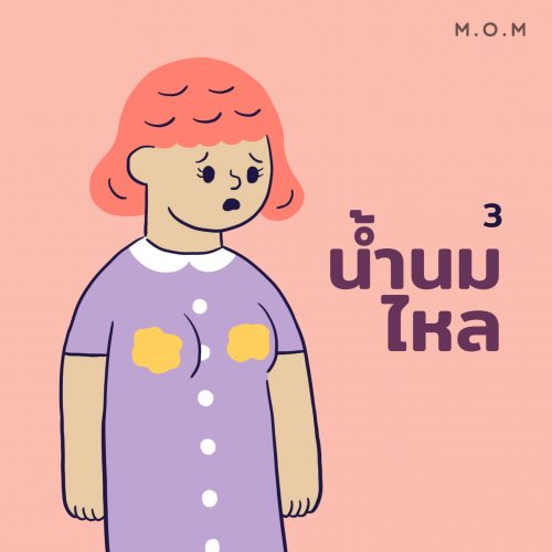 afterpregnant_3