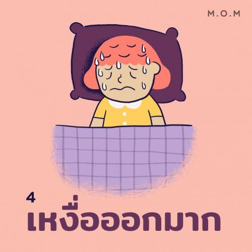 afterpregnant_4