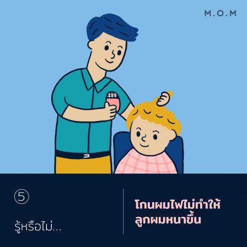 KidsUnknown_5