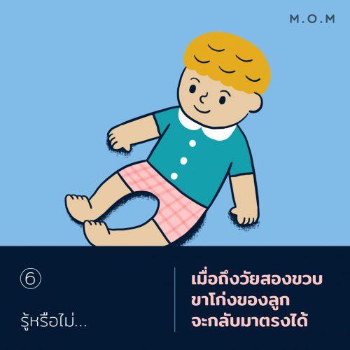 KidsUnknown_6