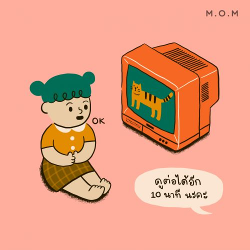 babyselfcenter_web_7