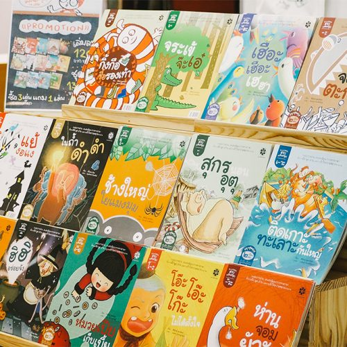 bookkidsfair_6