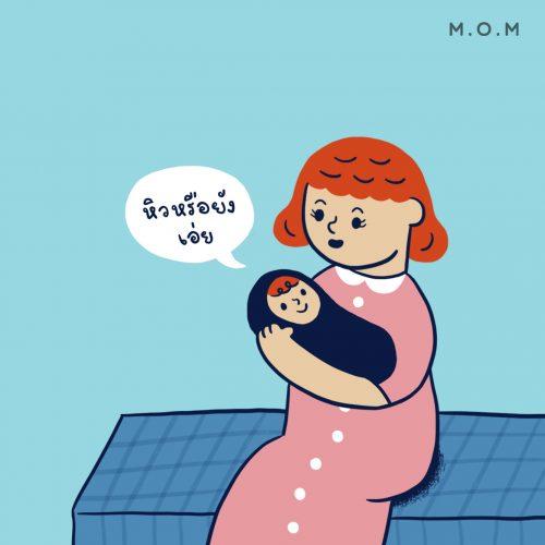 babydevelopment_web_1