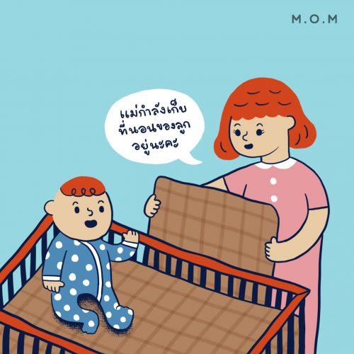 babydevelopment_web_2