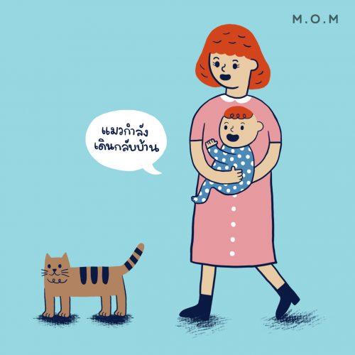 babydevelopment_web_4