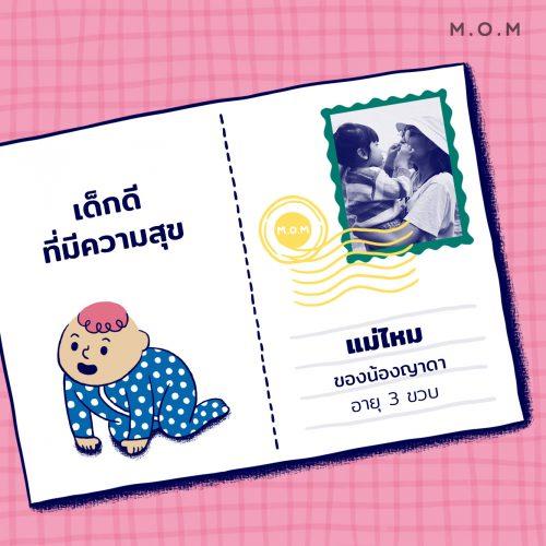 childrensday_5