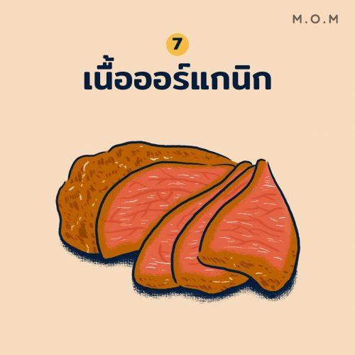 foodtobetter_8