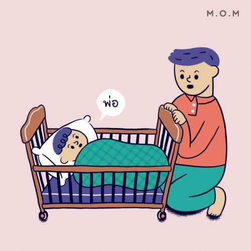 babylikemom_web_3