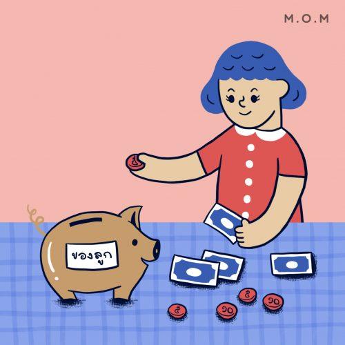 singlemom_web_1