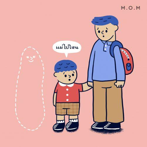 singlemom_web_4