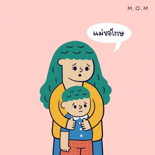 Angrymother_web_1