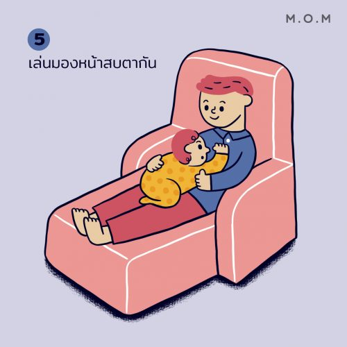 howtoplaywithbaby_fb_5