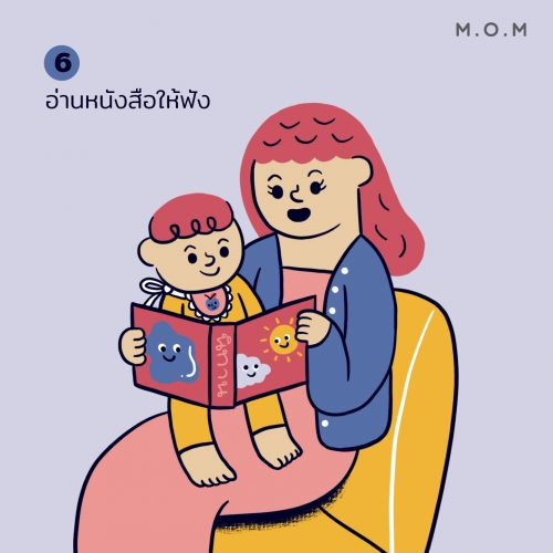 howtoplaywithbaby_fb_6