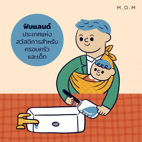 Maternityleave_2
