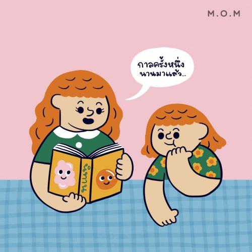 bookworm_web_1