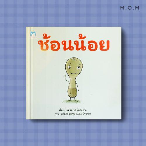 differentbook_2-1