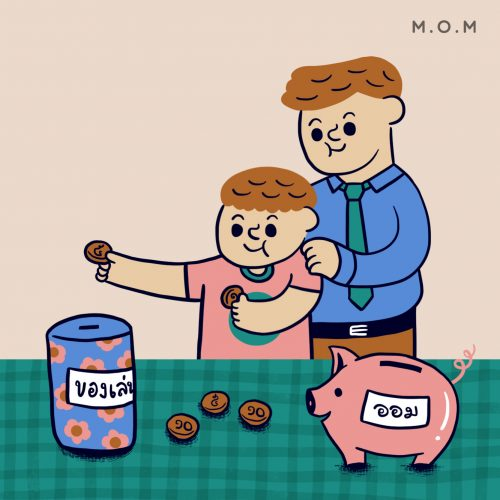 kidsmoney_web_1