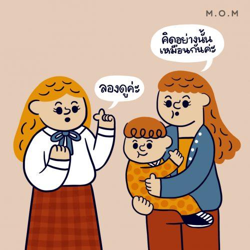 pregnancyopinion_web_2