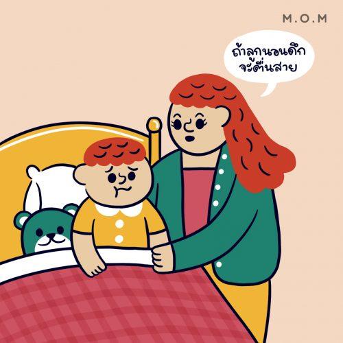 ParentsComplain_web_1