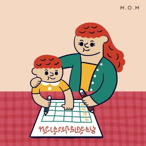 ParentsComplain_web_3