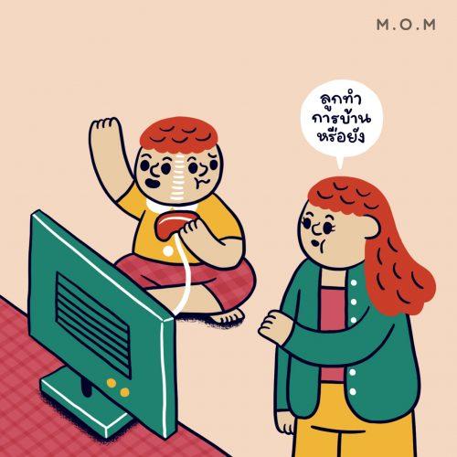 ParentsComplain_web_4