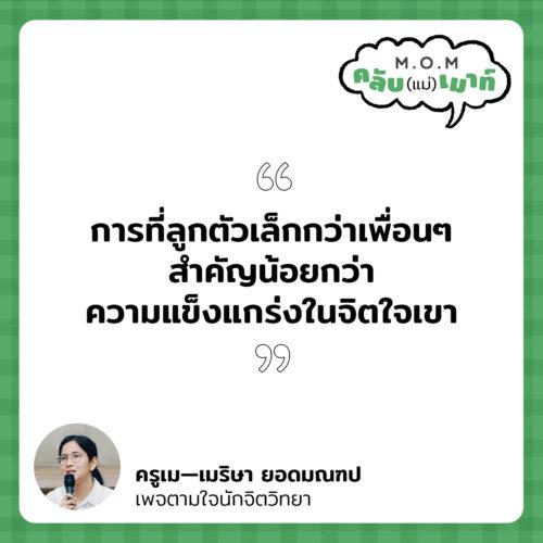 RECAP_1_01