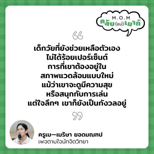RECAP_1_03