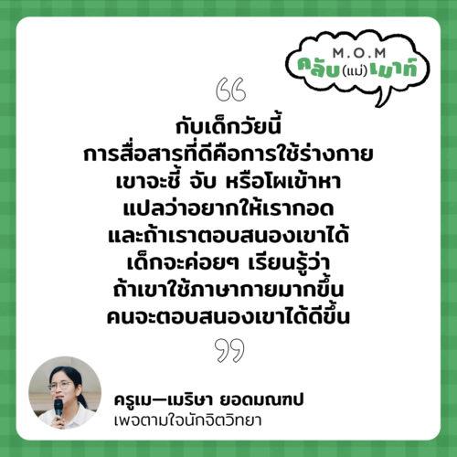 RECAP_1_05