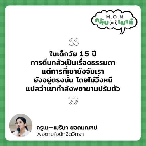 RECAP_1_06