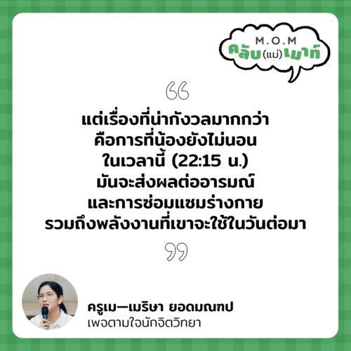 RECAP_1_07