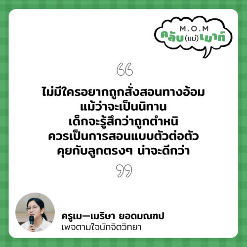 RECAP_1_08