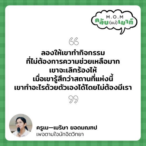 RECAP_1_10